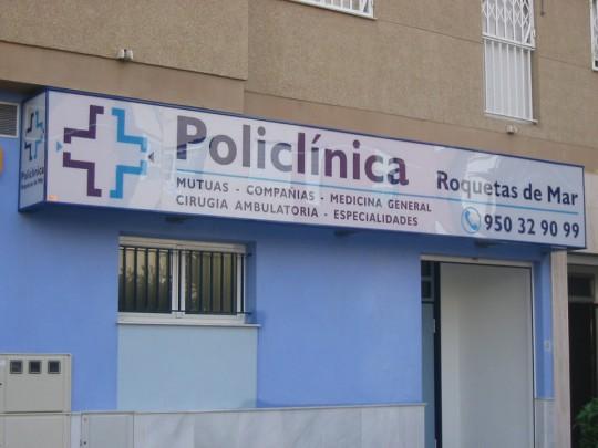 policlinica_roquetas